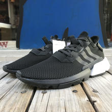 "【exclusive】adidas ""POD-S3.1"" sample shoes (Black)"