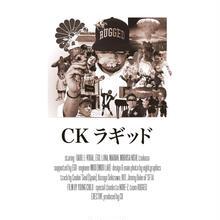 "CK ""ラギッド"" promotion poster"