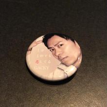 """GACKY ''1分1秒でも恋してる"""" button badge"""