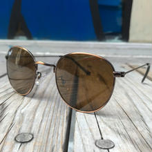 "RUGGED ""Teardrop"" sunglasses (Brown)"