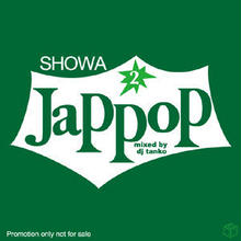 "【ラス1】DJ TANKO ""JAP POP vol.2"" (2CD)"