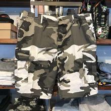 【ラス1】ROTHCO color camo shorts(White Camo)
