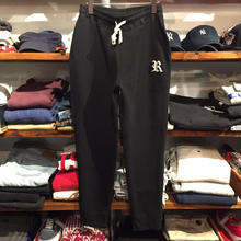 "【残り僅か】RUGGED ""OLD R"" sweat pants (8.4oz./Black/White)"