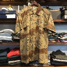 "RUGGED on vintage ""ARCH LOGO"" military shirt (Sand Camo)"