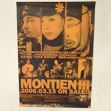 """【ラス1】Tina,MACK-CHIN,SUIKEN """"MONTIEN III"""" poster"""