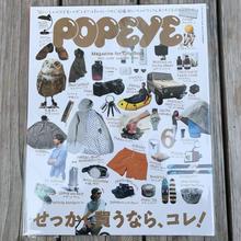 POPEYE 806 magazine