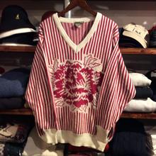 Pyketters stripe flower Vneck  sweater(M)