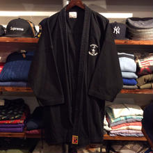 DYNAMIC MARTIAL ARTS JUDO uniform