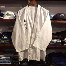 """PANDA BRAND  """"松林流"""" karate wear"""