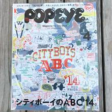 POPEYE 804 magazine