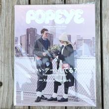 POPEYE 801 magazine
