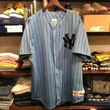 "Majestic ""NY"" BB shirt (XL)"