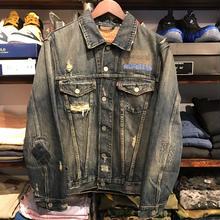 Levi's 501 damage denim jacket  (M)
