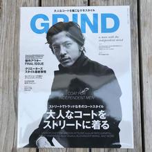 GRIND vol.38 magazine