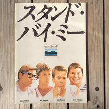 Stand by Me pamphlet