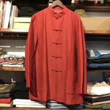 SILK china shirt (L)