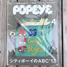 POPEYE 792 magazine