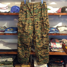 Military digital camo cargo pants