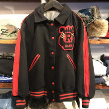 RHS BAND studium jacket