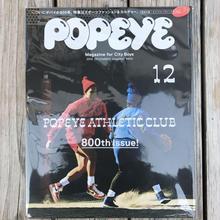 POPEYE 800 magazine