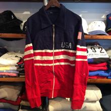 vintage USA zip-up jersey
