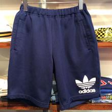 adidas logo jersey shorts