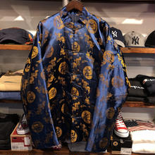 nobrand China jacket