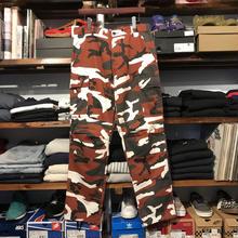 Military camo pants (M)