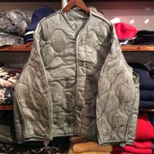 Military liner jacket (XXL)