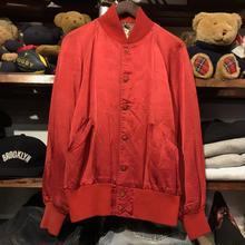BUTWIN vintage satin jacket