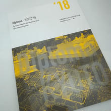 Diploma×KYOTO'18 京都建築学生之会合同卒業設計展