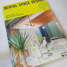 DENTAL SPACE DESIGN[デンタルスペースデザイン]