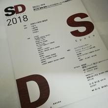 SDレビュー2018