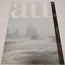 a+u 17年3月号 ヘルツォーク・アンド・ド・ムロン エルプフィルハーモニー