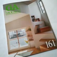 GA HOUSES 161