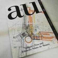 a+u 19年3月号 アルヴァロ・シザとエドゥアルド・ソウト・デ・モウラ