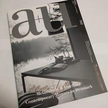 a+u 17年7月号 メランコリーと住まい デンマークの現代住宅