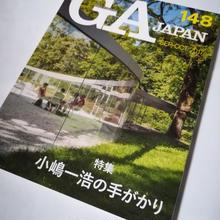 GA JAPAN 148号