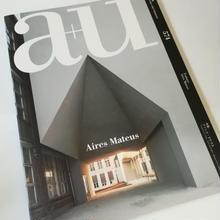 a+u 18年7月号 アイレス・マテウス