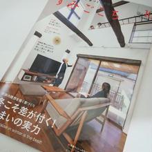 すみごこち vol.10(LiVES1月号別冊)