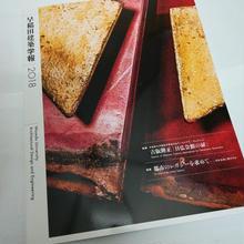 早稲田建築学報2018