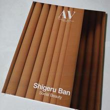 AV Shigeru Ban Social Beauty