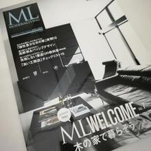 モダンリビング特別編集 ML WELCOM vol.7