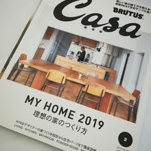 CasaBRUTUS[カーサブルータス] 19年2月号 理想の家のつくり方
