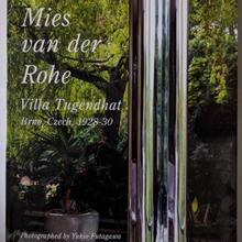 世界現代住宅全集24 ミース・ファン・デル・ローエ「トゥーゲンハット邸」