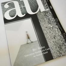 a+u 18年12月号 Re:Swiss スイスの建築家U-45