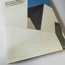 Recent Work Fumihiko Maki 槇文彦+槇総合計画事務所 最近作から