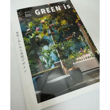 GREEN is[グリーンイズ] 商店建築5月号増刊