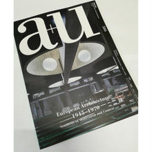 a+u 17年11月号 ヨーロッパ建築1945~1970年