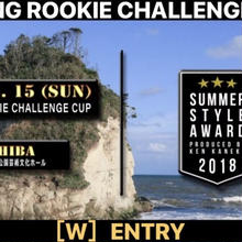 【W】エントリー4.15 SPRING ROOKIE CHALLENGE CUP